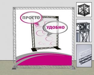 Press-Wall модульный (200x200 см)